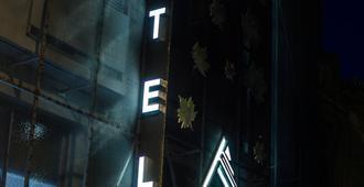 雅典阿尔特尔酒店 - 雅典 - 建筑