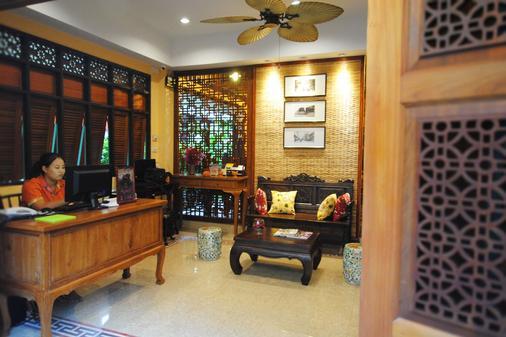 佛卡尔本地民宿 - 曼谷 - 柜台