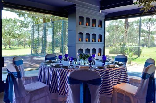 佩斯塔纳维拉阳光高尔夫度假酒店 - 维拉摩拉 - 宴会厅