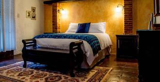 可可精品住宿加早餐旅馆 - Antigua - 睡房