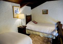 可可精品住宿加早餐旅馆 - Antigua - 浴室