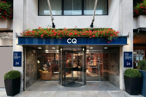 圣保罗俱乐部住宅酒店 - 伦敦 - 建筑