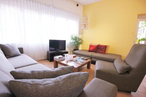 橙色佩考旅馆 - 吉隆坡 - 休息厅