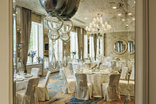 阿姆斯特丹华尔道夫酒店 - 阿姆斯特丹 - 宴会厅