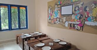Magemenos:k - 帕纳吉 - 餐厅