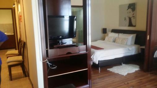 贝拉亚时代广场酒店 - 吉隆坡 - 睡房