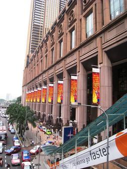 贝拉亚时代广场酒店 - 吉隆坡 - 户外景观