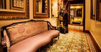兰花酒店 - 波哥大 - 客厅