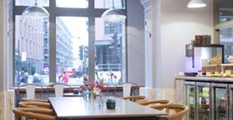 肖尔迪奇Z酒店 - 伦敦 - 餐馆