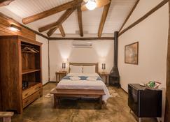 伊利亚托奎托奎 SPA 精品酒店 - 圣塞巴斯蒂昂 - 睡房