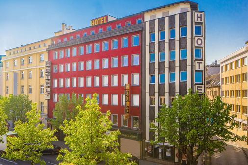 国王花园高级总站酒店 - 多特蒙德 - 建筑