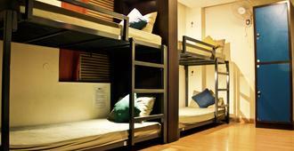 新德里停止旅馆 - 新德里 - 睡房