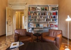科尔廷宫别墅酒店 - 西尔米奥奈 - 休息厅