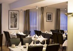 莱比锡城市酒店 - 莱比锡 - 餐馆