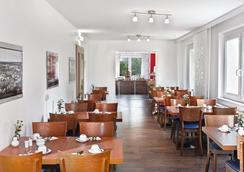 莱比锡市中心戴斯酒店 - 莱比锡 - 餐馆