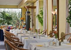 莱比锡博览中心戴斯酒店 - 莱比锡 - 餐馆