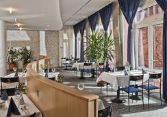 温德姆哈雷TRYP酒店 - 萨勒河畔哈雷 - 餐馆