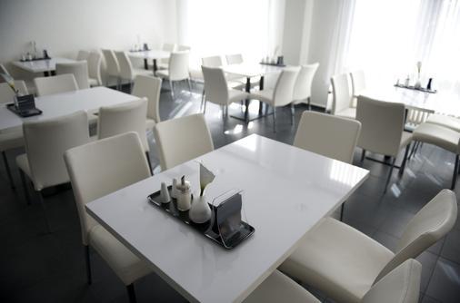 柏林韦斯特戴斯酒店 - 柏林 - 餐馆