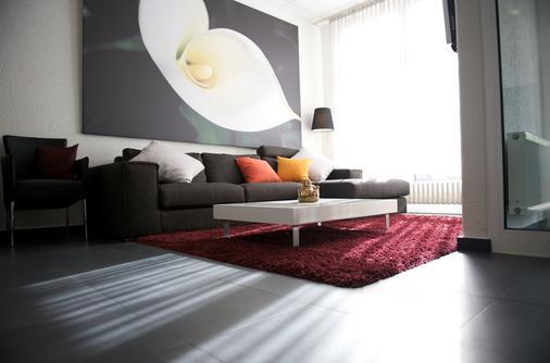 柏林韦斯特戴斯酒店 - 柏林 - 大厅