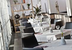 Tryp by Wyndham Berlin am Ku´Damm - 柏林 - 餐馆