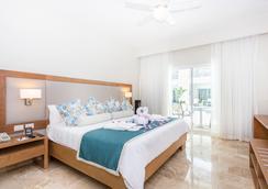 蓬塔卡纳比利酒店 - 蓬塔卡纳 - 睡房
