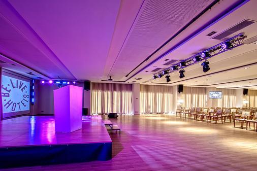 马拉喀什生活精选酒店 - 仅限成人入住 - - 马拉喀什 - 宴会厅