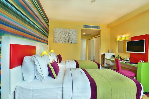 Qua Hotel - 伊斯坦布尔 - 睡房