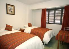 乔尔卡纳酒店 - Lima - 睡房