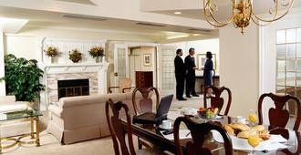 国会山套房和酒店 - 渥太华 - 餐厅