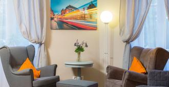 布拉格佩特尔特酒店 - 布拉格 - 大厅