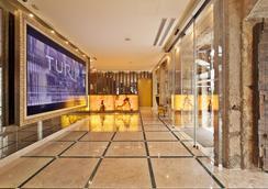 宫殿广场特里姆酒店 - 里斯本 - 大厅