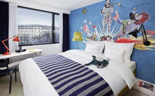 维也纳博物馆区 25 小时酒店 - 维也纳 - 睡房