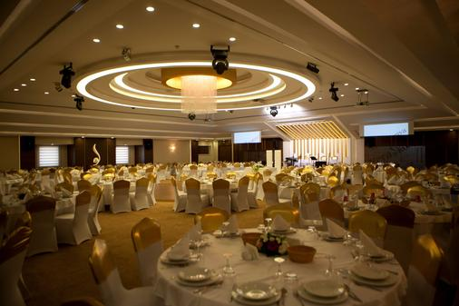 科尼亚贝拉酒店 - 科尼亚 - 宴会厅