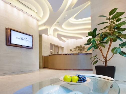 尖沙咀宝轩酒店 - 香港 - 浴室