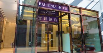 香港宝轩酒店 - 香港 - 建筑