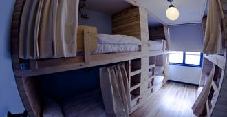 1212 青年旅舍 - 波哥大 - 睡房