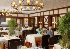 斯查藤瑞拉克萨瓦德酒店 - 斯图加特 - 餐馆