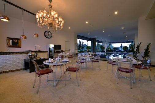 皇家阿玛罗莎酒店 - 茂物 - 酒吧