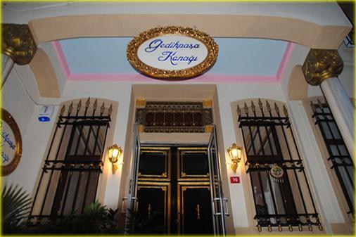 赫迪克帕萨孔纳吉酒店 - 伊斯坦布尔 - 建筑