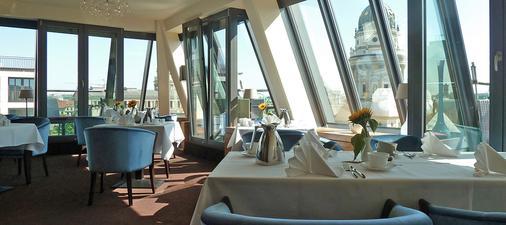 宪兵风格酒店 - 柏林 - 餐馆