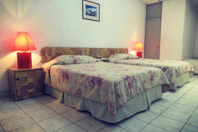 格力西亚皇家酒店 - 圣萨尔瓦多 - 睡房