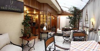 Hotel 3 Poniente - 比尼亚德尔马 - 餐馆