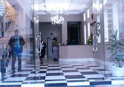 克拉丽奥酒店 - 内罗毕 - 大厅