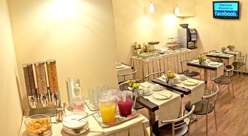 努奥沃艾尔伯格中央酒店 - 的里雅斯特 - 自助餐