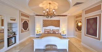 奥特曼传奇酒店 - 伊斯坦布尔 - 睡房