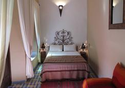 里亚德达尔塔姆酒店 - 马拉喀什 - 睡房