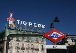 穆尔西亚旅馆 - 马德里