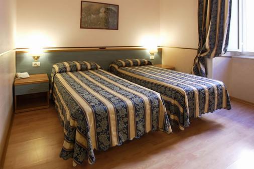 拉扎里酒店 - 罗马 - 睡房
