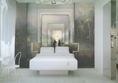 Hôtel Tuileries Paris - 巴黎 - 睡房