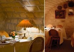圣格力格奥尔酒店 - 巴黎 - 餐馆